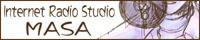 インターネットラジオスタジオMASA